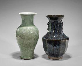 Two Large Chinese Glazed Porcelain Vases
