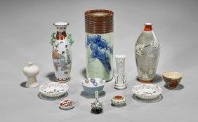 Twelve Old & Antique Asian Porcelains