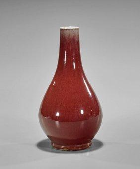 Antique Kangxi-style 'peachbloom' Vase