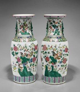 Pair Tall Chinese Enameled Porcelain Vases