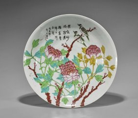 Large Chinese Enameled Porcelain Charger