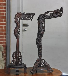 Two Chinese Carved Wood Dragon Lamps