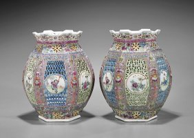 Pair Chinese Famille Rose Porcelain Wedding Lamps