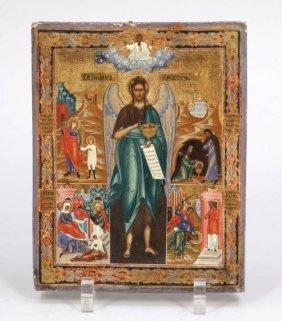 Ikone Russland, 19. Jahrhundert. - 'johannes