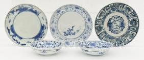 5pc Early Japanese Blue & White Porcelain. Includes A