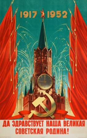 Viktorov, V, [long Live Our Great Soviet Motherland]