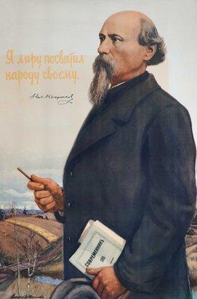 Ivanov, Viktor, [i Devoted A Lira To My People] Soviet