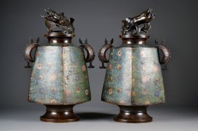 Pair Of Archaic Formed Cloisonne Vases W/ Buddah's