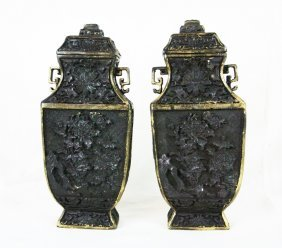 Pair Of Bronze Vessels With Lids
