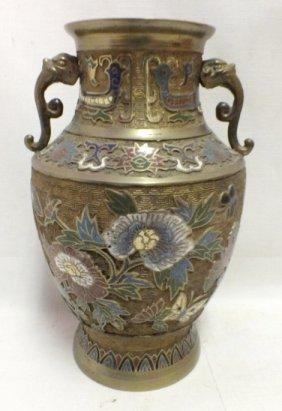 Japanese Enameled Bronze Champleve Vase