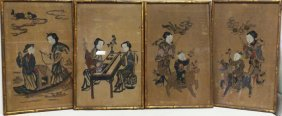 Lot Of 4 Early Chinese Or Japanese Woodblock Prints