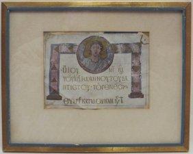 Religious Icon Print