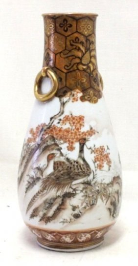 Japanese Vase With Birds