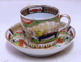 Chinese Export Cup And Saucer