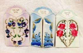 Judaica: Lot Of Holocaust Era Jewish Easter Cards