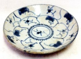 Chinese Ming Dynasty Plate