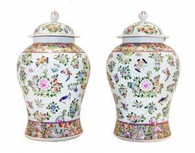 PAIR CHINESE ROSE MEDALLION PORCELAIN COVERED URNS