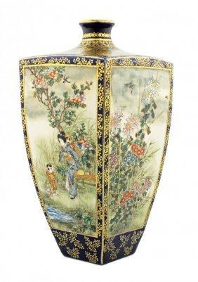 Fine Satsuma Vase, Japanese, Kinkozan