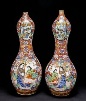 Pair Of Large Bottle Form Japanese Imari Vases