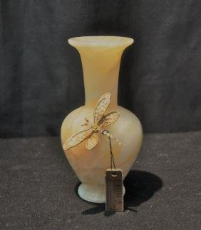 Jay Strongwater Enameled Vanity Marble Bud Vase