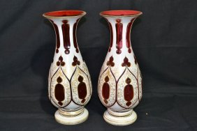 (Pr) BOHEMIAN CRANBERRY OVERLAY GLASS VASES