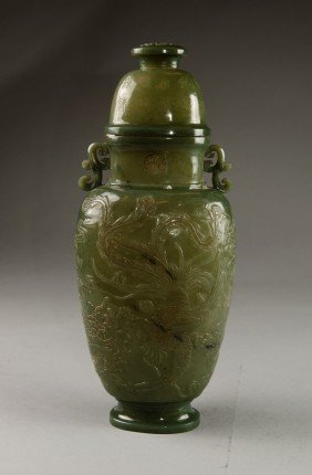 Spinach Jade Vase