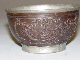 Antique Coconut Bowl