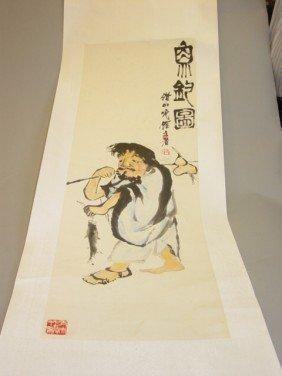 Chinese Painting - Qi BaiShi