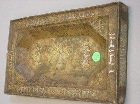Islamic Silver Inlaid Bronze Tray