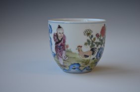 Chinese Famille Rose Porcelain Chicken Cup