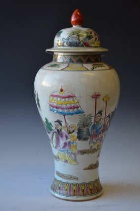 Chinese Famille Rose Porcelain Lided Jar