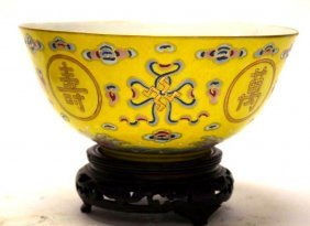 Chinese Yellow Ground Famille Rose Porcelain Bowl On
