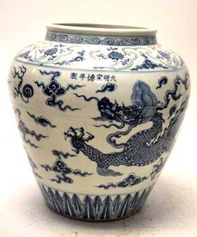 Chinese Blue & White Porcelain Dragon Vase