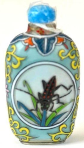 Chinese Famille Rose Porcelain Emalled Snuff Bottle