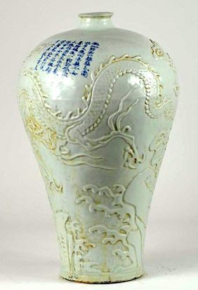 Chinese White Glaze Dragon Meiping
