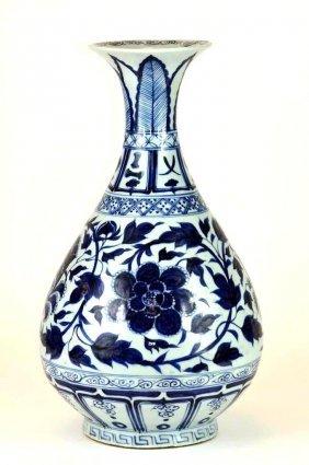 Chinese Blue & White Pear Shape Peony Vase