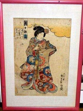 Framed Japanese Wood Block