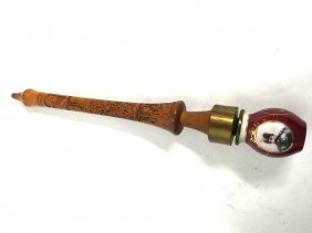 Carved Wood & Porcelain Russian Pipe Made For