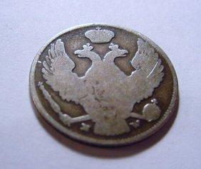 1832 RUSSIA SILVER COIN