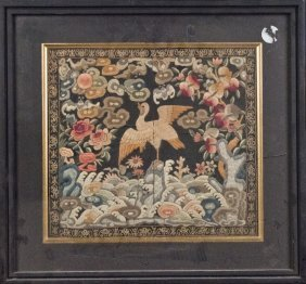 Chinese Embroidery With Frame.