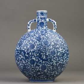 A Blue And White Moonflask Porcelain Vase