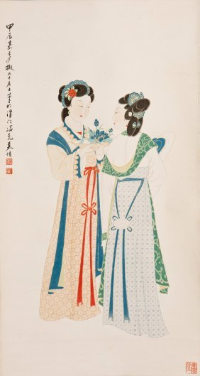A Chinese Painting Of Chinese Beauties