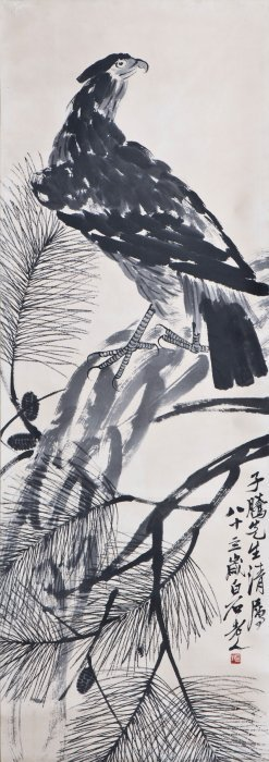 A Chinese Scroll Painting Of Eagle