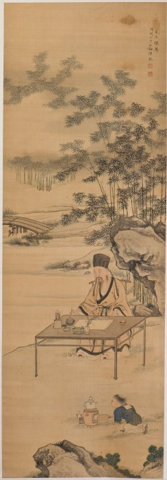 A Chinese Scroll Painting Of Figural Motif