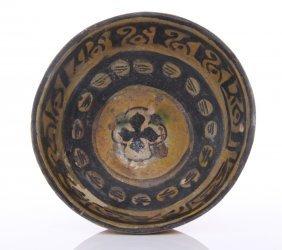 Ancient Persian Glazed Pottery Bowl. (kashan) Glazed P