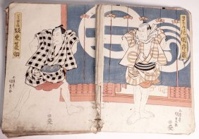 Toyokuni Ii And Others