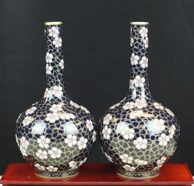 Pair Of Famille Rose Porcelain Vases