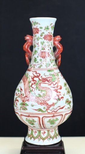 Polychrome Porcelain Vase