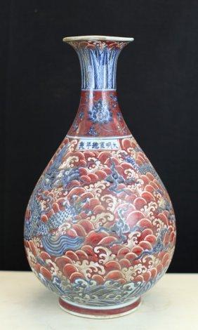 Blue And White And Red Glazed Pocelain Vase