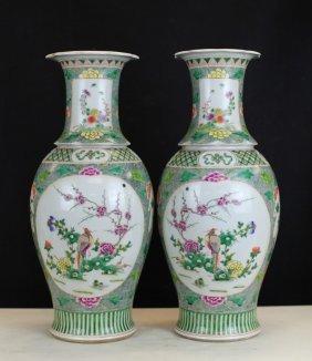 Pair Of Tri-color Porcelain Vases